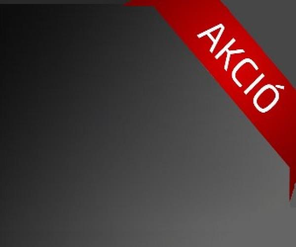Akciós termékek logo